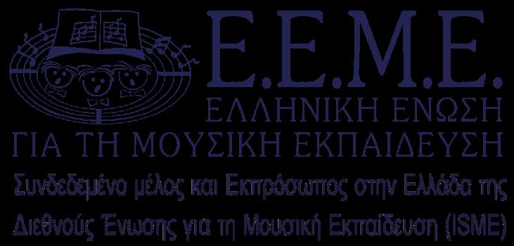 eeme.gr